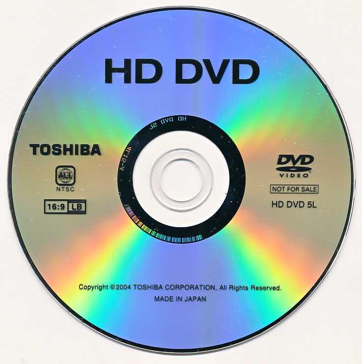 Toshiba_5l.jpg